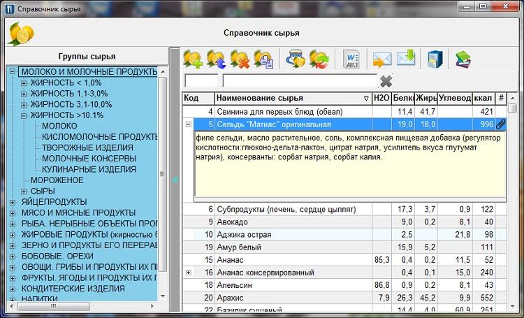 Краткий обзор программы KylinarTK
